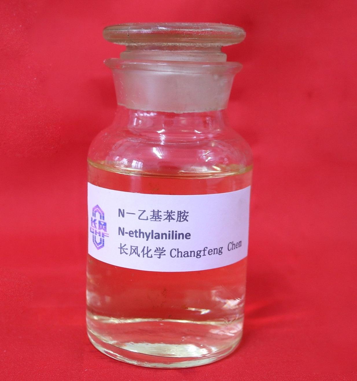 N-ethylaniline